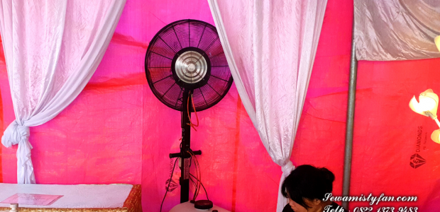 Keuntungan Sewa Blower Air, Pada Pesta Pernikahan Outdoor